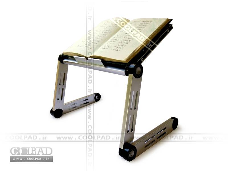 میز لپ تاپ و مطالعه